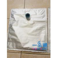 Quality Fruit Puree Multilayer Aseptic Bag In Box Aluminum Foil Excellent Flexibility for sale