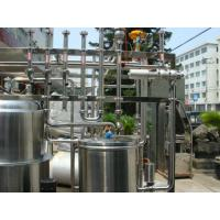 Quality stainless steel juice sterilizer milk sterilizer beer pasteurizer for sale