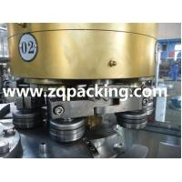 Buy 8000 cph can coconut water filling sealing machine at wholesale prices