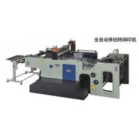 Quality FB-800SC/1020SC Auto Stop Cylinder Screen Printing Machine for sale