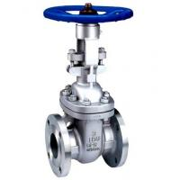 """Quality WCB, WC6, A105 High Pressure Ball Valves, 1/2"""" - 48"""" Metal Valve Class 150 - Class 2500 for sale"""