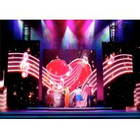 Quality Waterproof Stage LED Screens P16 Outdoor SMD / DIP Full Color Advertising for sale