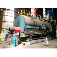 Quality Center Heating Oil Hot Water Boiler For Community / School ISO9001 Certification for sale