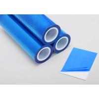 Customized Size Surface Protection Tape Blue Color With Plastic Core for sale