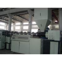 China PP  PE Recycled Film Plastic Granules Making Machine with Bottle Flakes Recycling Extruder on sale