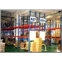 Quality Beam Type Rack for sale