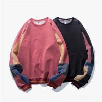 Retro Crew Neck Contrast Color Oversized Pullover Sweatshirt Without Hood for sale
