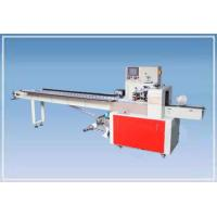 Quality KD-260A Automatic reverse film packaging machine for sale