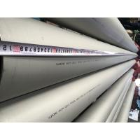 Quality Stainless Steel Seamless Pipe, ASTM A312 TP304,TP304L,TP316L,TP310S,SUS04, SUS304L, SUS316L, 1.4404, 6M, Industrial pipe for sale