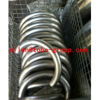 Quality TOBO STEEL Group ASTM A860 WPHY65 bend pipe for sale