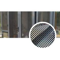 stainless steel insect screen-003