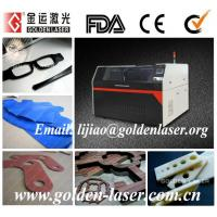China Laser Cutting PVC Sheet Machine on sale