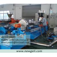 Quality PP bags making machine,plastic bags pelletizing machine,pp woven bags granulator machine for sale