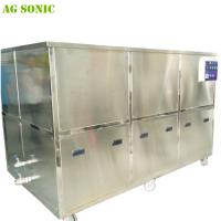 Quality 28kHz Ultrasonic Engine Cleaner / Ultrasonic Cartridge Cleaner With Oil Filter System for sale