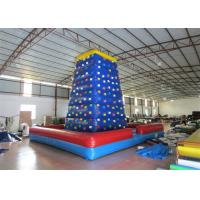Quality Commercial  Kids Inflatable Rock Climbing Wall Fireproof PVC Tarpaulin 7 X 7 X 7m for sale