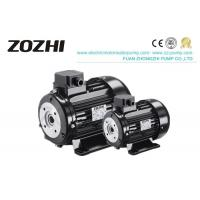 China Misting System Electric Gear Motor Single Phase 2.2KW With NHD120 Bar Pump on sale