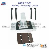Quality Dog Spike Railway Fastener System for Railroad for sale