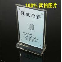 Quality funny acrylic photo frame with high quality for sale