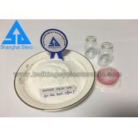 Quality Clomiphene Citrate SERMs Steroids Antiestrogen Raw Material Bodybuilding for sale