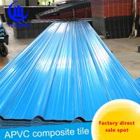 Quality 3 Layer Upvc Corrugated Roofing Sheets / Anti - Corrosion Pvc Roofing Tile for sale
