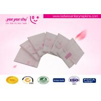 Quality Traditional Chinese Medicine Sanitary Napkin 240mm Length For Dysmenorrhea People for sale