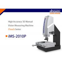 Quality 3D Manual Vision Measuring Machine iTouch Series Z-axis Travel 200mm for sale