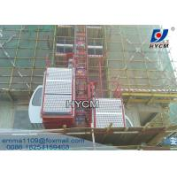 China SC100/100 2*1000KG Twin Cage Construction Elevator Building Hoist Electric Mast Climbing on sale
