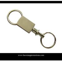 Quality Promotional custom silicone keychain,rubber keychain,key ring for sale