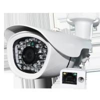 Quality 2MP ip camera  IR bullet HD IP Camera 1080p  for security camera 3516C+IMX222 for sale