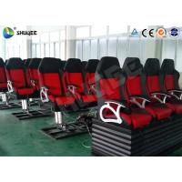 Quality Theme Park 5D Theater System Cinema Simulator / Customized Motion Chair for sale