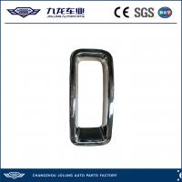 Quality Jeep Patriot Car Accessories Bright Chrome Grille Circle Hollow Center for sale