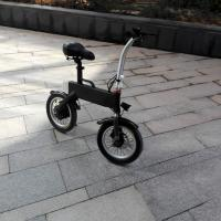 Buy IP54 LG Cell Battery Fold Up Bike Folding Electric Bike With CE at wholesale prices