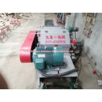 High Efficiency Professional Chipper Shredder Biomass Commercial Chipper for sale
