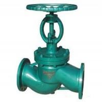 China Manual Flanged Globe Valve NW 80 ND 16 SIZE 3 INCH With Standard Port Size on sale