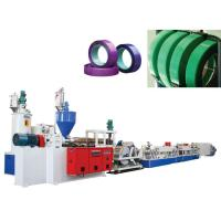 Quality PET PP Strapping Band Machine / PET PP Strap Making Line With Reasonable Price for sale
