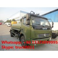 Quality Dongfeng duolika 6cbm-8cbm water truck (CLW5092GSS3), high quality water tank for sale for sale