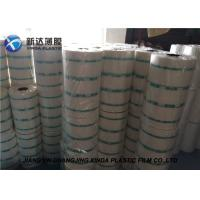 Buy 25cm Width Anti Static Packaging Plastic Film PE Tube Film Rolls / Sheet Film Rolls at wholesale prices