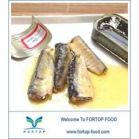 China Canned Sardines in Vegetable Oil on sale
