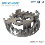 Quality Micro Universal Salt Impact Hammer MillSingle - Drive / Double - Drive Type for sale