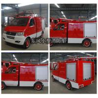 Quality Dongfeng junfeng mini fire truck for sale