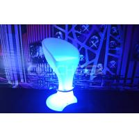 Quality Decorative durable dance club furniture utility bar stools for pop for sale
