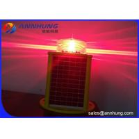 Quality Bluetooth Remote Control Solar Marine Lantern For 3 - 6nm Using External Charger for sale
