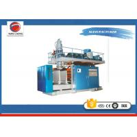 Quality Commercial Automatic Bottle Blowing Machine Stainless Steel High Stability for sale