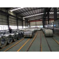 China Cold rolled galvanized steel strips on sale