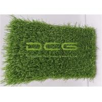 Quality Olive Shape Synthetic DIY Artificial Grass Lawn With PP Compound Backing for sale