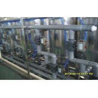 Buy Industrial Seawater Desalination Equipment 10000 / 15000L For Water Treatment at wholesale prices