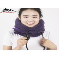 Buy cheap Inflatable Cervical Collar / Air Pump Cervical Traction Collar For Neck Brace from wholesalers