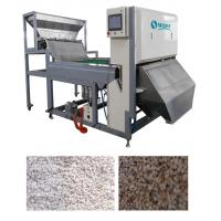 Quality Quartz Sand CCD Color Sorter Machine With 315 Channel And 5000×3 Pixel for sale