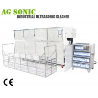 Quality 2000L Industrial Ultrasonic Engine Cleaner For Motor Cylinder Head Washing for sale