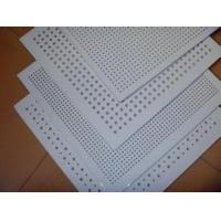 Quality PVC Gypsum Ceiling Tiles for sale